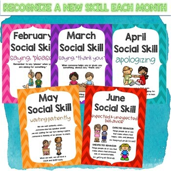 Monthly Social Skill Posters