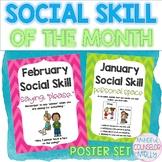 Social Skill Posters