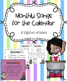 Monthly Songs for the Calendar - 3 different versions of e
