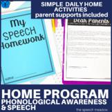 Speech and Phonological Awareness Monthly Calendars | Dist