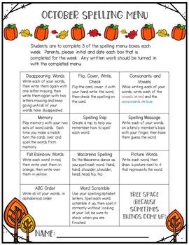 Monthly Spelling Homework Menu (The Growing Bundle)