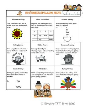 Monthly Spelling Menu