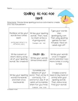 Monthly Spelling Tic-Tac-Toe / Speller's Choice Homework Menu