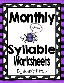 Monthly Syllables Worksheets
