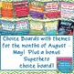 Monthly Task Card Choice Boards for Fast Finishers Year Lo