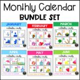 Monthly Calendar GROWING BUNDLE SET (3 INCH)
