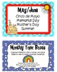 Monthly Thematic Unit Labels (Editable)