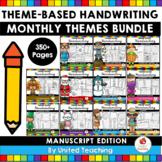 Monthly Handwriting Lessons Bundle (Manuscript Edition)