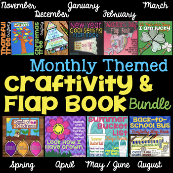 Monthly Themed Craftivity & Flap Book Bundle {January - August}