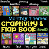 Monthly Themed Craftivity & Flap Book Bundle {December - August}