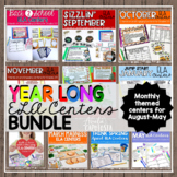 Monthly Themed ELA Centers Year Long Bundle