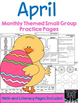 Monthly Themed Small Group Practice Pages {April}