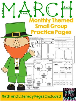 Monthly Themed Small Group Practice Pages {March}