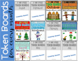 Monthly Token Boards: Autism, Special Ed GROWING BUNDLE!