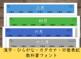 Monthly Undated Calendar/Planner Printable in Japanese Minimalist 日本語日付なしマンスリー