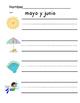 Monthly Vocabulary Writing - Spanish