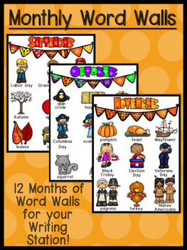 Monthly Word Wall Posters