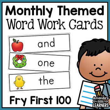 Monthly Sight Word Sorting