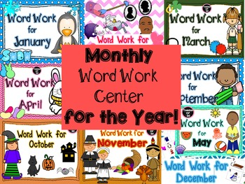 Monthly Word Work Centers for the Year! {557 total pages}