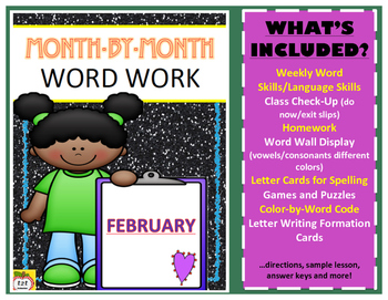 Monthly Word Work:  February