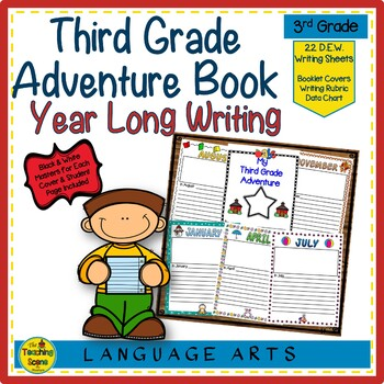 My Third Grade Adventure:  Year Long Writing & End of the Year Keepsake