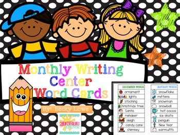 Monthly Writing Center Cards