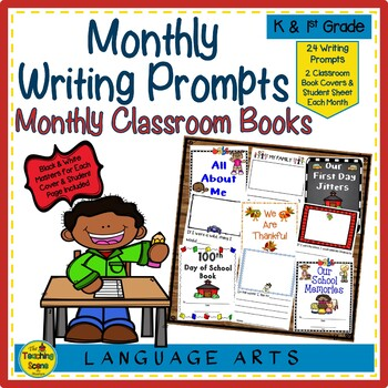 Monthly Writing Classroom Books