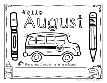 Differentiated Monthly Writing Journals-WHOLE Year Bundle