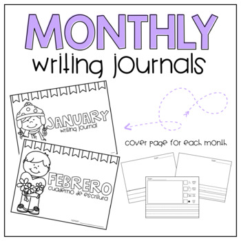 Monthly Writing Journals- Cover pages and inserts