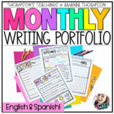 Writing Portfolio and Surveys   Monthly Writing Assessment