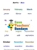 Months in French Worksheets, Games, Activities and Flash Cards