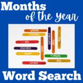 Months of the Year | Worksheet Activity | Kindergarten 1st