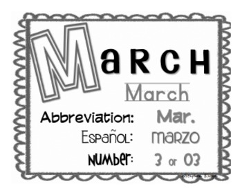Months of the Year Anchor Charts (Print Version)