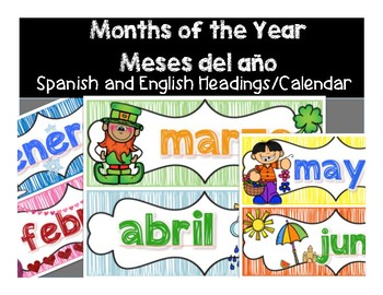 Months of the Year Calendar Headers! English and Spanish Versions