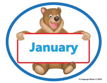 Months of the Year. Animal Themed.  English