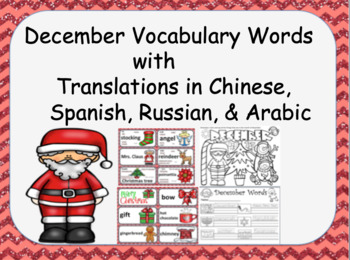 Months of the Year Vocabulary with Translations Bundle