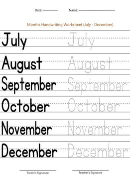 Months of the Year Worksheet (July - December)
