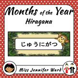 Months of the Year in Hiragana