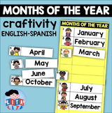 Months of the year craftivity