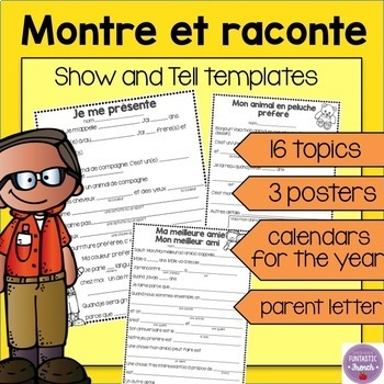 Montre et raconte: French Show and Tell templates for the year