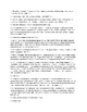 Moodle - Illustrated Man - CH 1 - Cloze questions with answers - HTML code