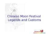 FREE: Moon Festival Presentation 中秋节PPT
