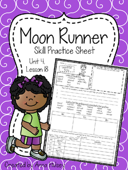 Moon Runner (Skill Practice Sheet)