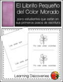 Morado, Librito de Escritura en Español - Little Book to W