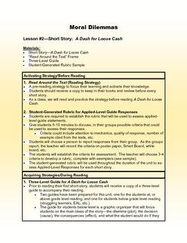Moral Dilemmas Short Story Unit