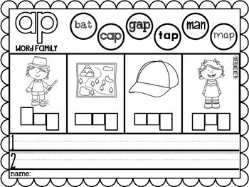 More CVC Fun {Word Families Practice Pages}