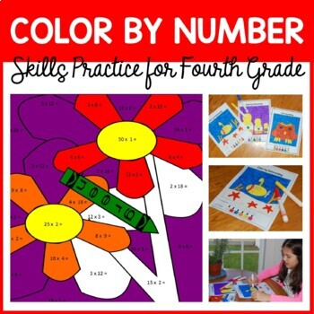 Color by Number #2 (fourth grade) Color by Multiplication