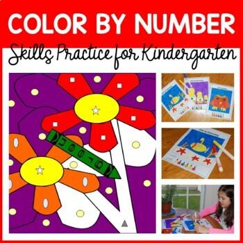Color by Number #2 (kindergarten) Color by Number, Adding, Subtraction & Shapes