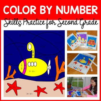Color by Number #2 (second grade) Color by Addition and Subtraction
