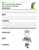 More St. Patrick's Day Worksheets (2 pack)